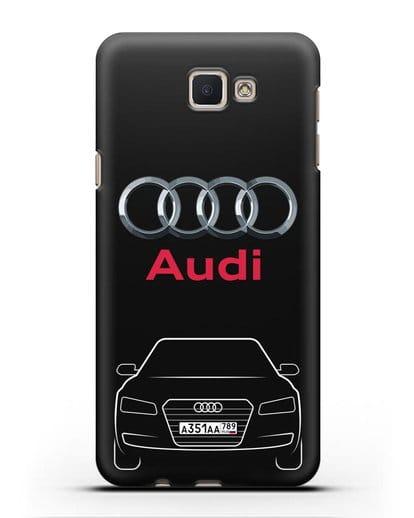 Чехол Audi A8 с номерным знаком силикон черный для Samsung Galaxy J5 Prime [SM-G570]