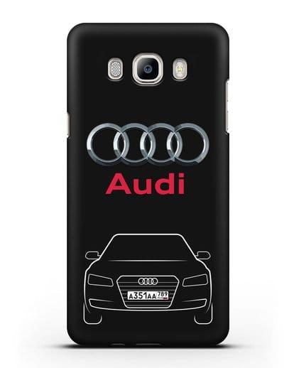 Чехол Audi A8 с номерным знаком силикон черный для Samsung Galaxy J7 2016 [SM-J710F]