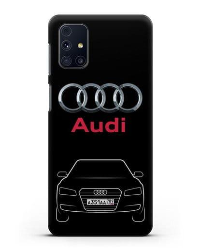 Чехол Audi A8 с номерным знаком силикон черный для Samsung Galaxy M51 [SM-M515F]