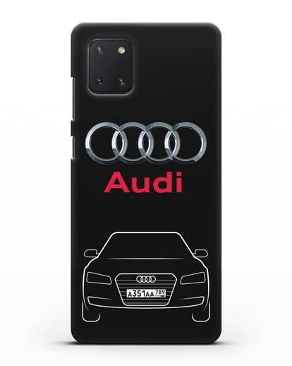 Чехол Audi A8 с номерным знаком силикон черный для Samsung Galaxy Note 10 Lite [N770F]