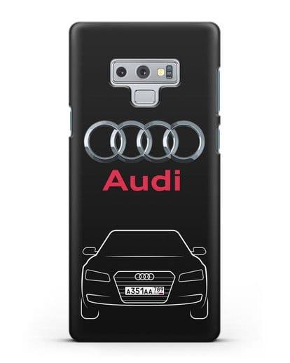 Чехол Audi A8 с номерным знаком силикон черный для Samsung Galaxy Note 9 [N960F]