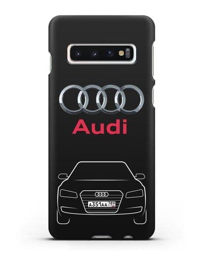 Чехол Audi A8 с номерным знаком силикон черный для Samsung Galaxy S10 Plus [SM-G975F]