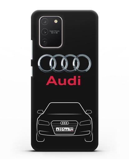 Чехол Audi A8 с номерным знаком силикон черный для Samsung Galaxy S10 lite [SM-G770F]