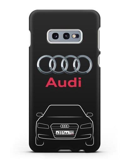 Чехол Audi A8 с номерным знаком силикон черный для Samsung Galaxy S10e [SM-G970F]