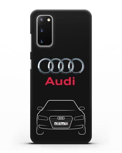 Чехол Audi A8 с номерным знаком силикон черный для Samsung Galaxy S20 [SM-G980F]