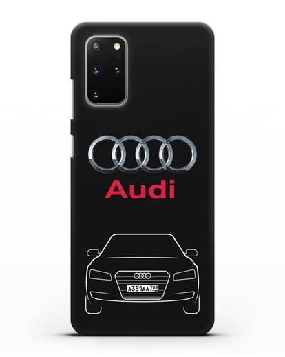 Чехол Audi A8 с номерным знаком силикон черный для Samsung Galaxy S20 Plus [SM-G985F]