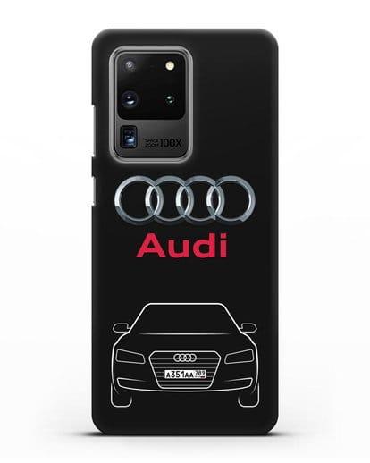 Чехол Audi A8 с номерным знаком силикон черный для Samsung Galaxy S20 Ultra [SM-G988B]