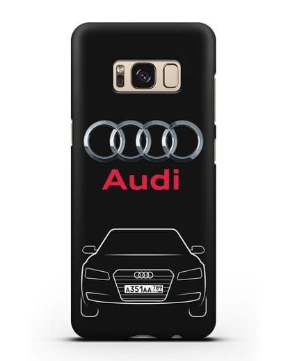 Чехол Audi A8 с номерным знаком силикон черный для Samsung Galaxy S8 Plus [SM-G955F]