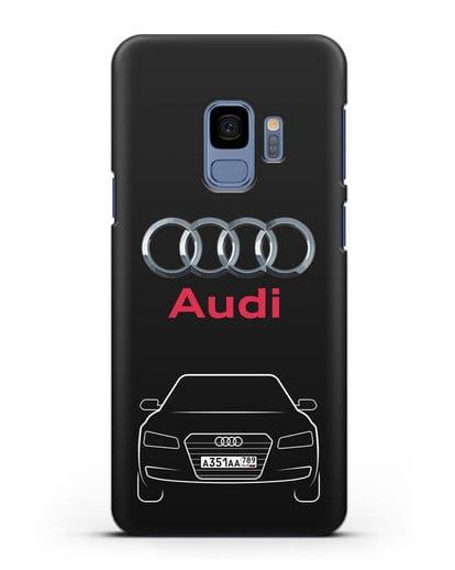 Чехол Audi A8 с номерным знаком силикон черный для Samsung Galaxy S9 [SM-G960F]