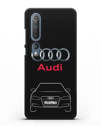 Чехол Audi A8 с номерным знаком силикон черный для Xiaomi Mi 10 Pro