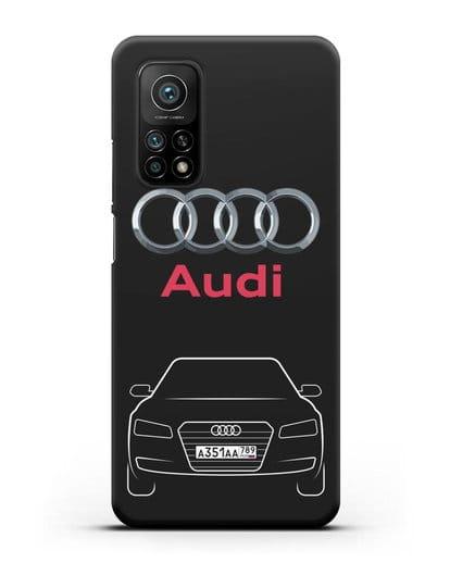 Чехол Audi A8 с номерным знаком силикон черный для Xiaomi Mi 10t Pro