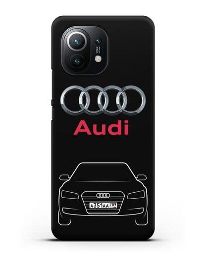 Чехол Audi A8 с номерным знаком силикон черный для Xiaomi Mi 11