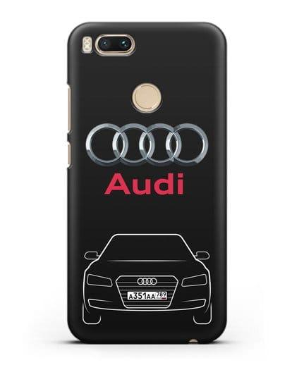 Чехол Audi A8 с номерным знаком силикон черный для Xiaomi Mi 5X