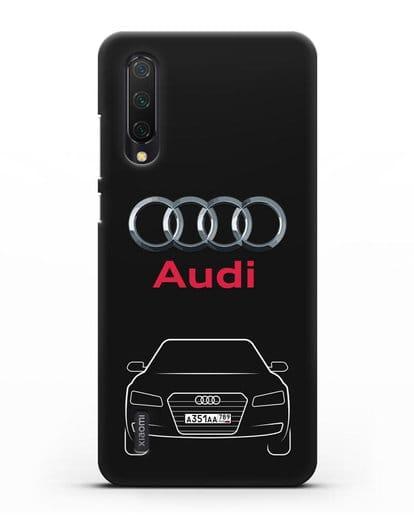 Чехол Audi A8 с номерным знаком силикон черный для Xiaomi Mi 9 Lite