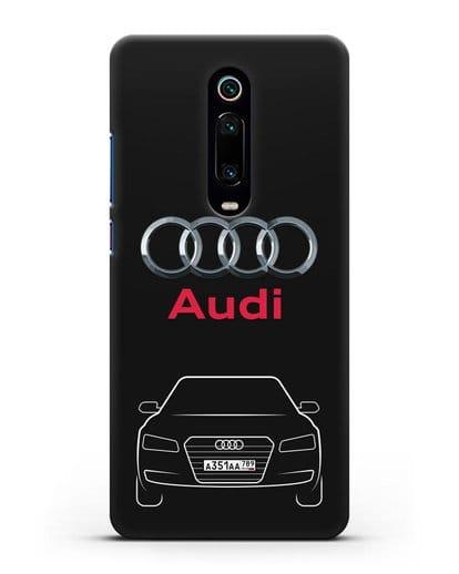Чехол Audi A8 с номерным знаком силикон черный для Xiaomi Mi 9T