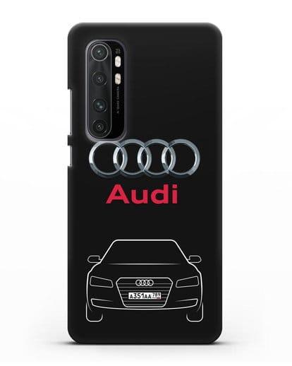 Чехол Audi A8 с номерным знаком силикон черный для Xiaomi Mi Note 10 lite
