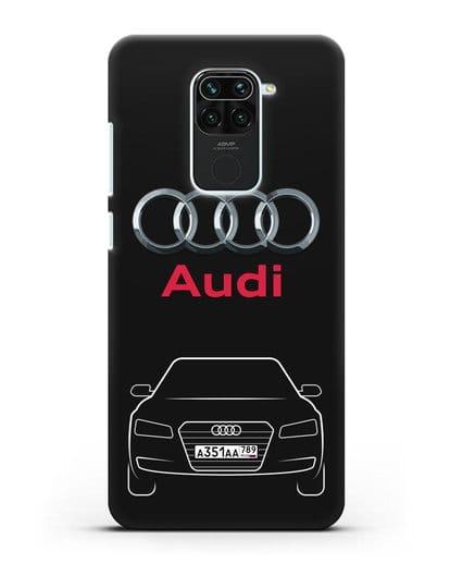 Чехол Audi A8 с номерным знаком силикон черный для Xiaomi Redmi 10X