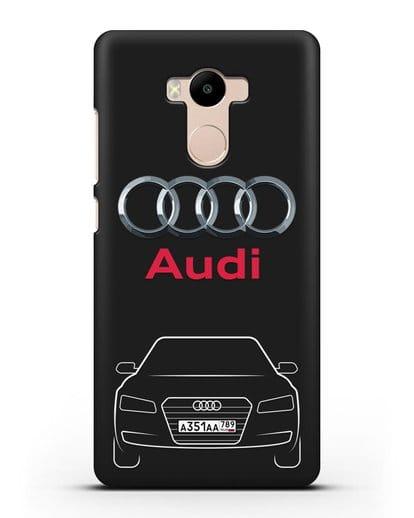 Чехол Audi A8 с номерным знаком силикон черный для Xiaomi Redmi 4 Pro