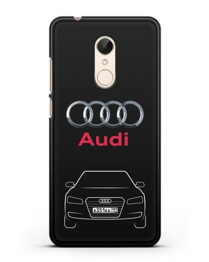 Чехол Audi A8 с номерным знаком силикон черный для Xiaomi Redmi 5 Plus