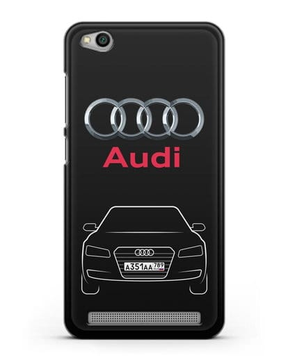 Чехол Audi A8 с номерным знаком силикон черный для Xiaomi Redmi 5A
