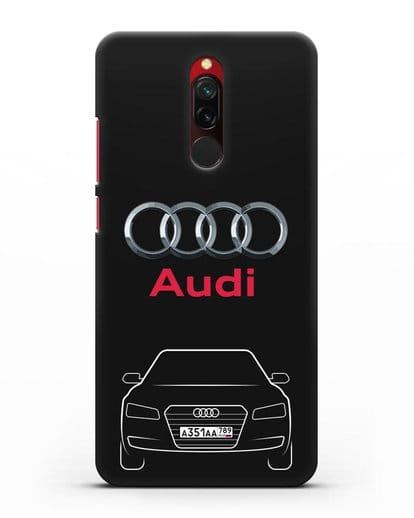 Чехол Audi A8 с номерным знаком силикон черный для Xiaomi Redmi 8