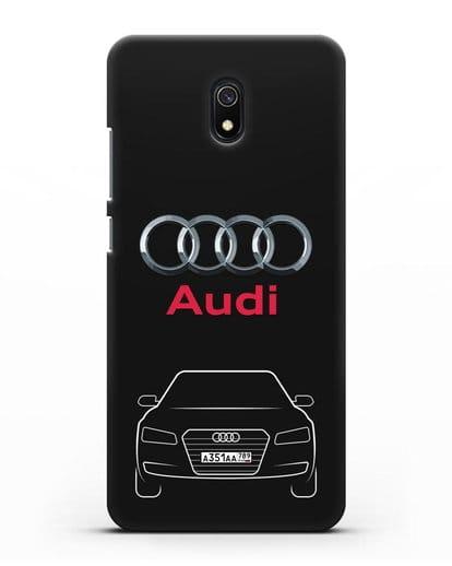 Чехол Audi A8 с номерным знаком силикон черный для Xiaomi Redmi 8A