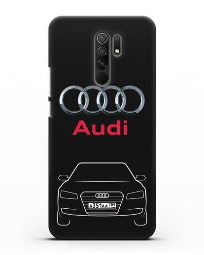 Чехол Audi A8 с номерным знаком силикон черный для Xiaomi Redmi 9