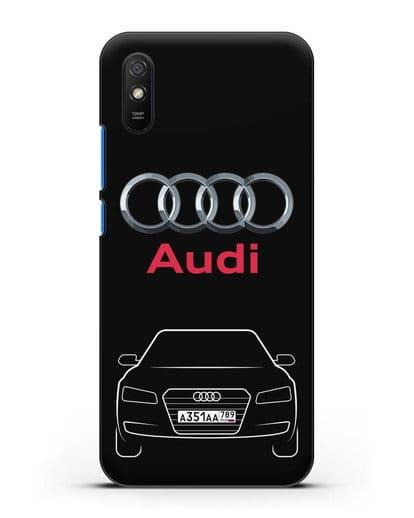 Чехол Audi A8 с номерным знаком силикон черный для Xiaomi Redmi 9A