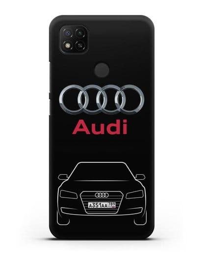 Чехол Audi A8 с номерным знаком силикон черный для Xiaomi Redmi 9С