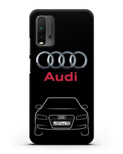 Чехол Audi A8 с номерным знаком силикон черный для Xiaomi Redmi 9T