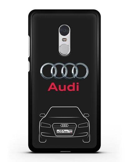 Чехол Audi A8 с номерным знаком силикон черный для Xiaomi Redmi Note 4X
