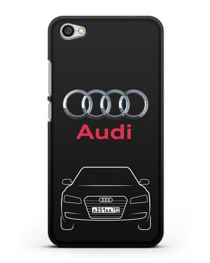Чехол Audi A8 с номерным знаком силикон черный для Xiaomi Redmi Note 5A