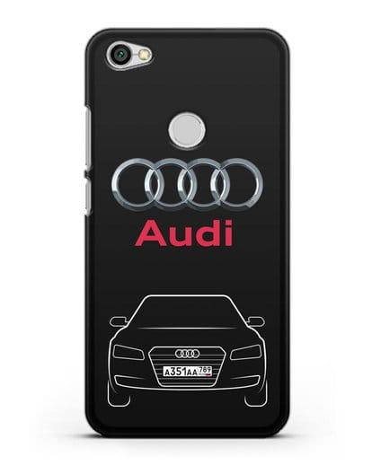 Чехол Audi A8 с номерным знаком силикон черный для Xiaomi Redmi Note 5A Prime