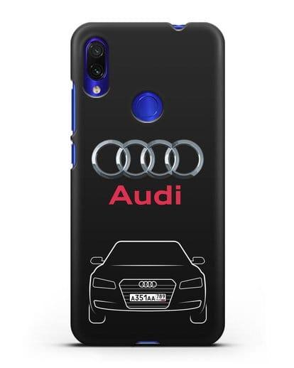 Чехол Audi A8 с номерным знаком силикон черный для Xiaomi Redmi Note 7