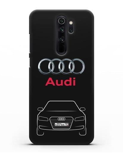 Чехол Audi A8 с номерным знаком силикон черный для Xiaomi Redmi Note 8 Pro