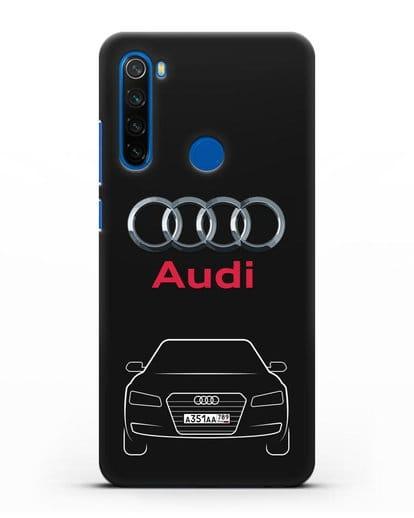 Чехол Audi A8 с номерным знаком силикон черный для Xiaomi Redmi Note 8T