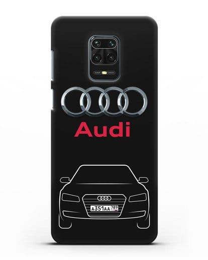 Чехол Audi A8 с номерным знаком силикон черный для Xiaomi Redmi Note 9 Pro
