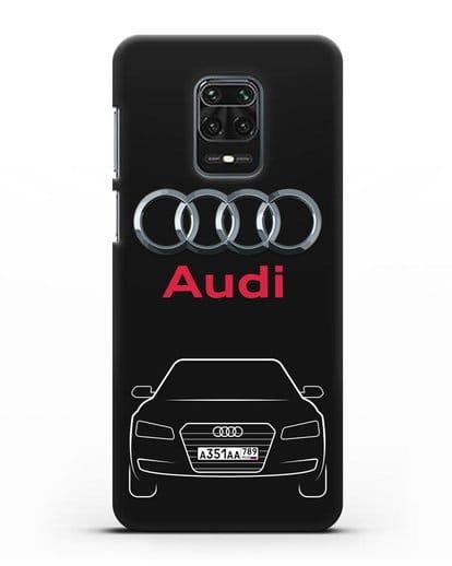 Чехол Audi A8 с номерным знаком силикон черный для Xiaomi Redmi Note 9S