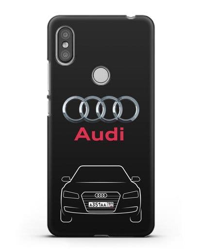 Чехол Audi A8 с номерным знаком силикон черный для Xiaomi Redmi S2