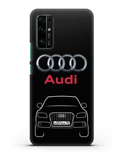 Чехол Audi Q5 с номерным знаком силикон черный для Honor 30