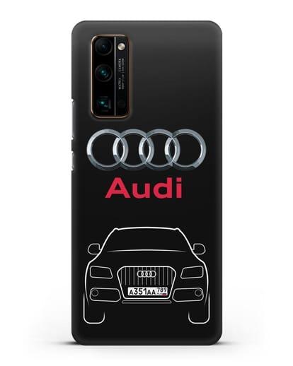Чехол Audi Q5 с номерным знаком силикон черный для Honor 30 Pro