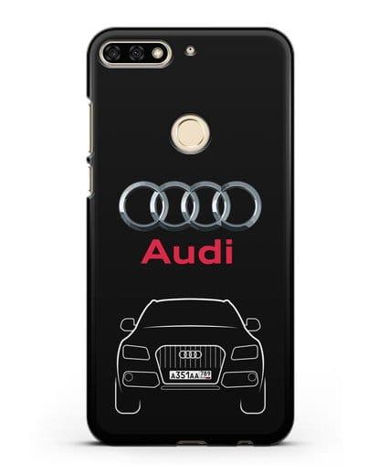 Чехол Audi Q5 с номерным знаком силикон черный для Honor 7C