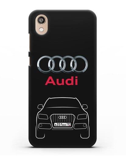 Чехол Audi Q5 с номерным знаком силикон черный для Honor 8S