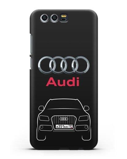 Чехол Audi Q5 с номерным знаком силикон черный для Honor 9
