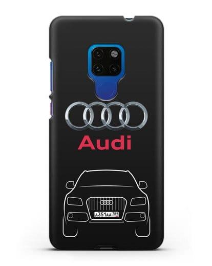 Чехол Audi Q5 с номерным знаком силикон черный для Huawei Mate 20