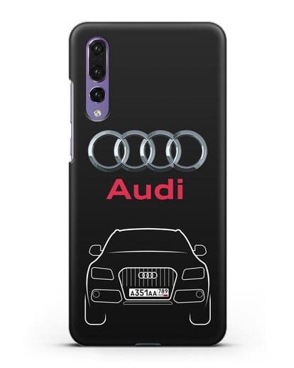 Чехол Audi Q5 с номерным знаком силикон черный для Huawei P20 Pro
