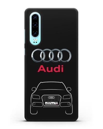 Чехол Audi Q5 с номерным знаком силикон черный для Huawei P30