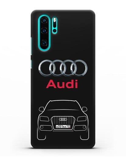 Чехол Audi Q5 с номерным знаком силикон черный для Huawei P30 Pro