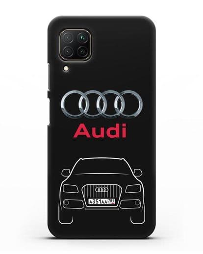 Чехол Audi Q5 с номерным знаком силикон черный для Huawei P40 lite