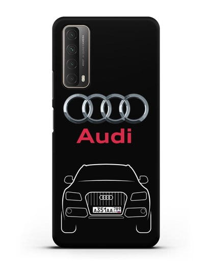 Чехол Audi Q5 с номерным знаком силикон черный для Huawei P Smart 2021